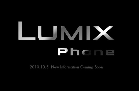 Panasonic Lumix Phone