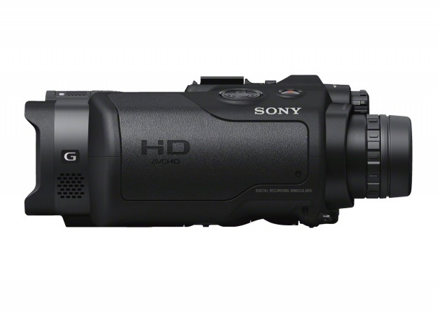 Sony DEV-3 Binoculars