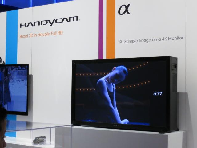 Sony 4K Monitor