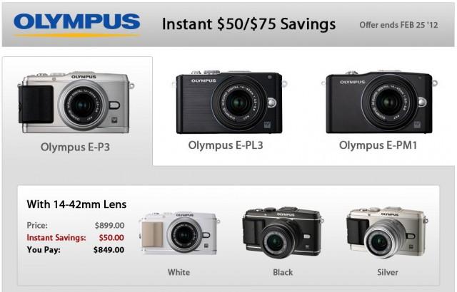 Olympus Instant Rebates