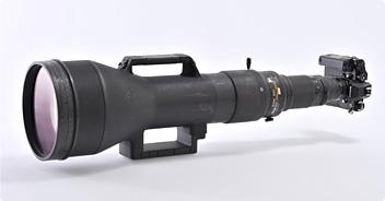 Nikon 1200-1700mm Lens