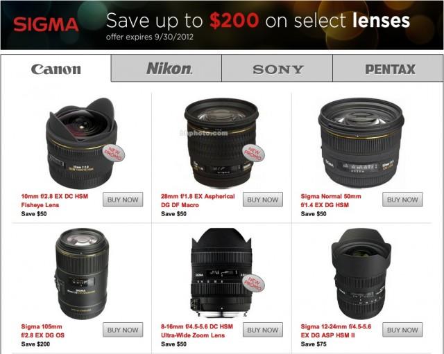 Sigma Lens Rebates