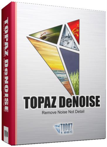Topaz DeNoise Sale