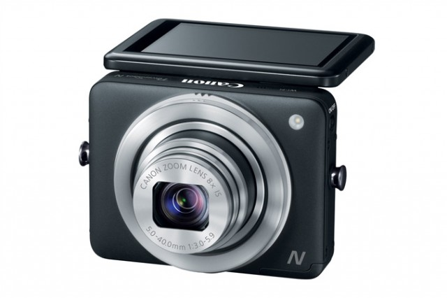 Canon PowerShot N LCD