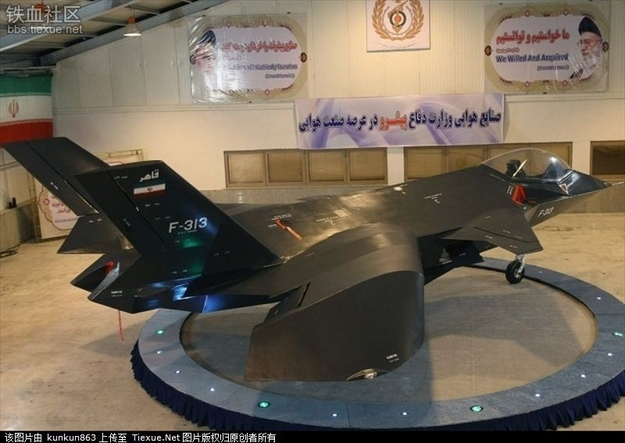 iran-not-so-stealthy