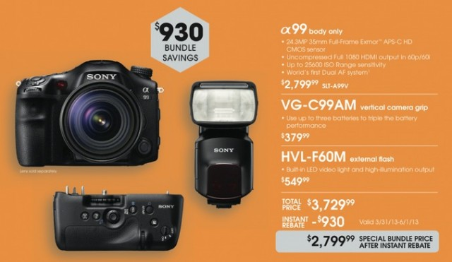 Sony A99 Bundle