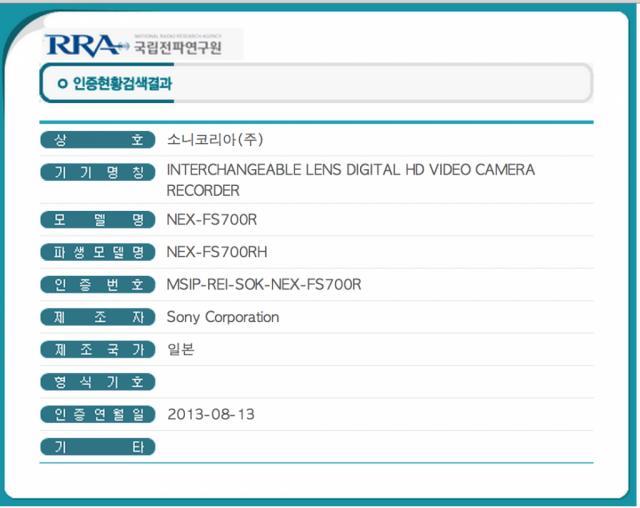 Sony FS700R