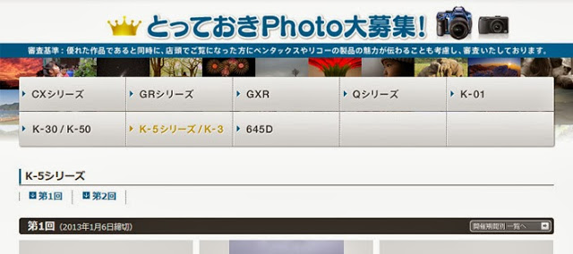 Pentax K-3 in Pentax Photo Forum