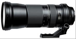 Tamron 200-600mm