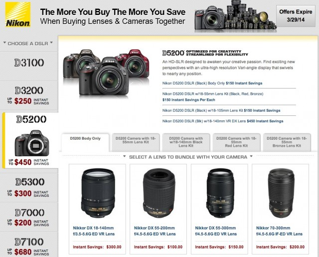 Nikon DSLR and Lens Instant Rebates