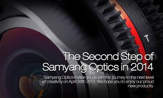 Samyang Cinema Teaser