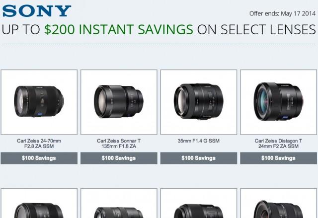 Sony Lens Rebates Spring 2014
