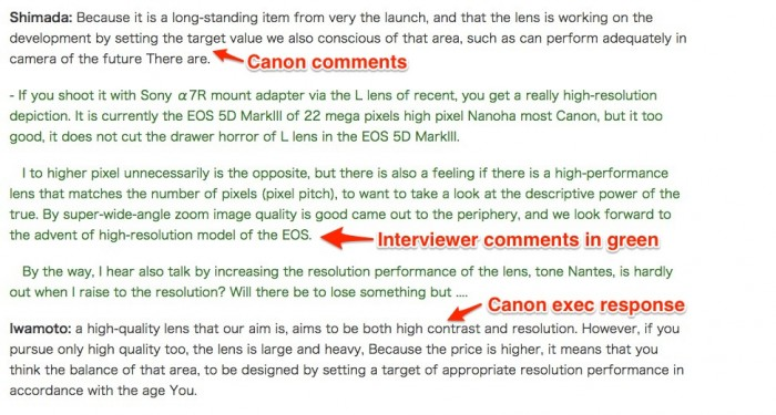 Canon_Interview