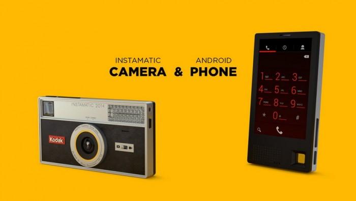 Kodak Instamatic 2