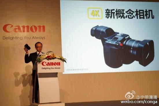 4k-Canon-video-camera-550x367