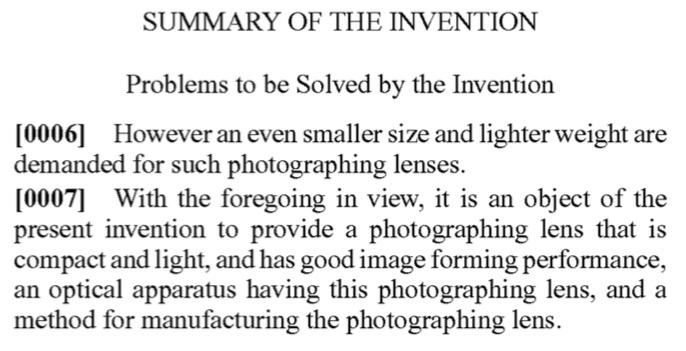 Nikon 800mm Lens Patent Excerpt
