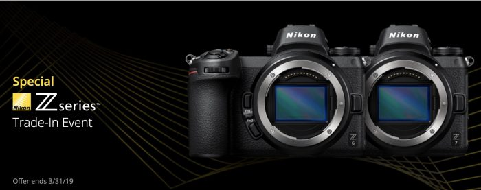 "Nikon Announces ""Trade Up to Z"" Camera Trade-In Program"